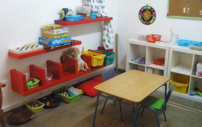 חדר טיפול בילדים